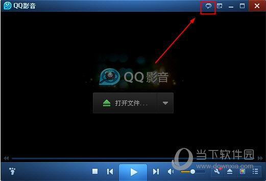 QQ影音反馈按钮