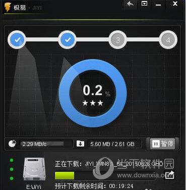 极易一键重装系统工具V5.2绿色版(2)