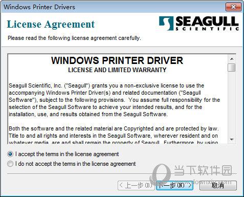 得实TL228E打印机驱动