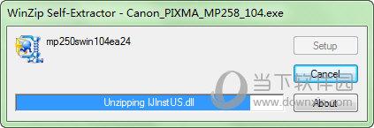 佳能MP258打印机驱动
