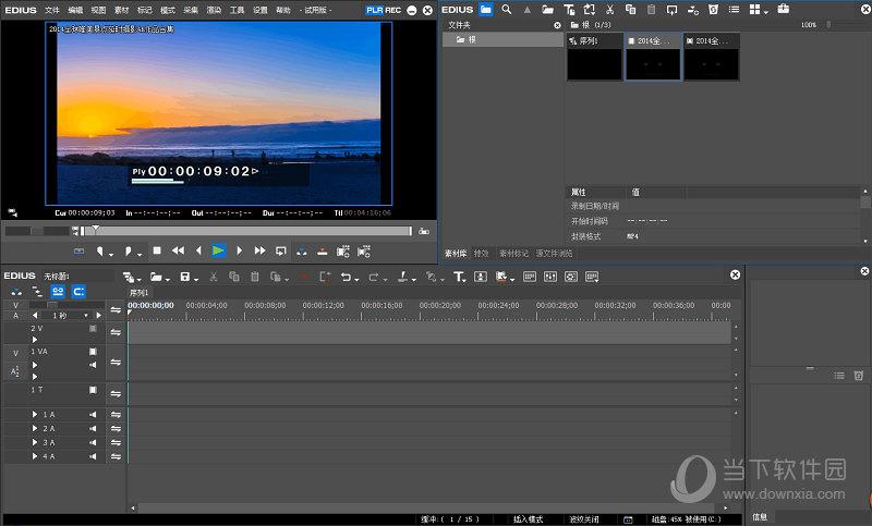 非线性视频编辑软件
