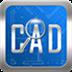 CAD快速看图 V5.7.2.51 官方版