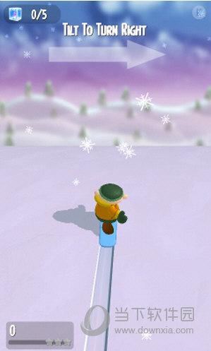 雪中飞舞修改版