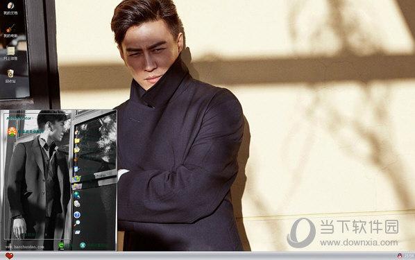 型男靳东时尚写真XP主题