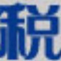 中税TS635K打印机驱动 V1.0 官方版