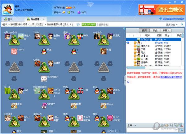 棋类游戏:飞行棋,中国象棋图片