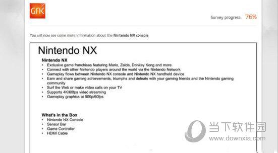 任天堂NX的最新情报