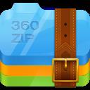 360压缩电脑版 V4.0.0.1200 免费完整版