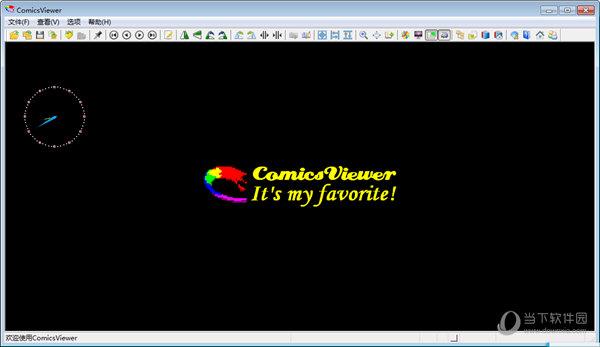 ComicsViewer