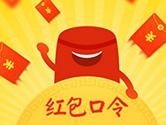 支付宝春节红包时刻表来了 2016支付宝春节抢红包时间表公布