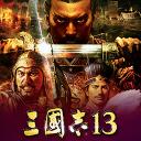 三国志13简体中文补丁 V1.1 LMAO汉化版