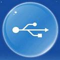 大师兄U盘启动制作工具 V7.7.233.2 官方版