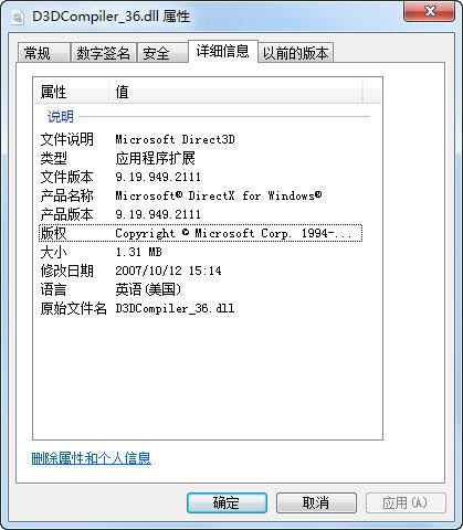 d3dcompiler36dll