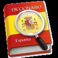 西班牙语助手 V12.1.8 官方版