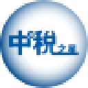 中盈税之星qs318打印机驱动 V1.0 官方版