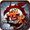 世界Online电脑版 V34.3.2 免费PC版