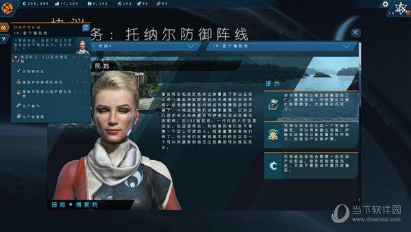 纪元2205中文补丁 v3.2 lmao汉化版
