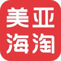 美亚海淘 V3.1.0 安卓版