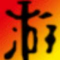 街头霸王5全版本修改器 +12 最新中文版