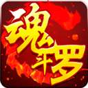 热血魂斗罗内购版 V3.1 安卓版