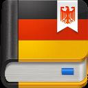 德语助手 V11.6.1.104 官方版