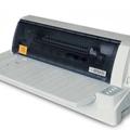 富士通DPK890打印机驱动 V1.7 官方版
