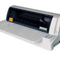富士通DPK5036H打印机驱动 V1.0 官方版