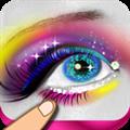 炫彩眼妆 V11.0 安卓版