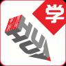 维汉学习通 V1.5.1 安卓版
