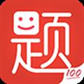 手题宝app V1.0.7 安卓版
