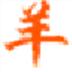 2016羊羊花瓣网相册批量下载工具 V2.0 绿色版