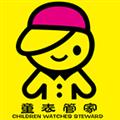 童表管家电脑版 V2.7.9 钱柜娱乐官网手机版