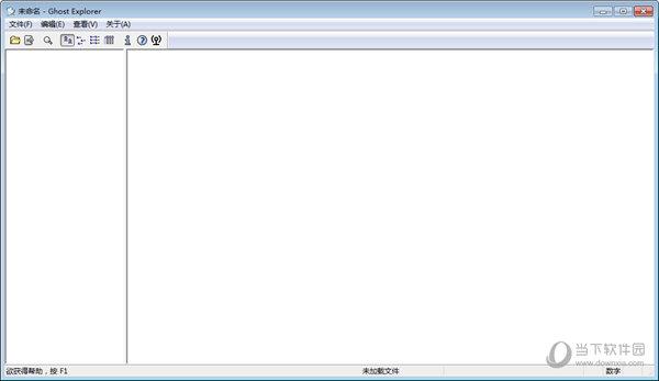 Symantec Ghost Explorer