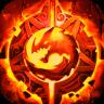 赤焰之怒手游破解版 V1.0.0 安卓版