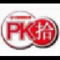 北京赛车PK10前一消数挂机投注软件 V1.1 最新版