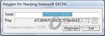 斯沃数控仿真软件6.5注册机
