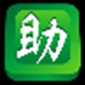 阿里助手 V5.12.15.0 官方最新版
