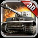 3D坦克争霸 V1.6.7 安卓版