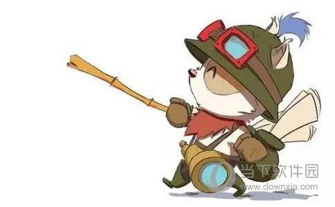 而且他的致盲效果能够克制很多英雄,中后期提莫可以利用自己的蘑菇来