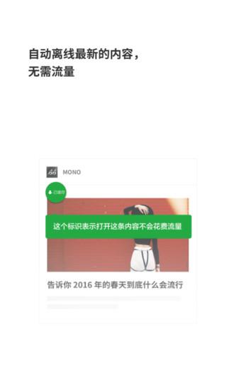 豌豆荚一览 V1.10.5 安卓版截图2