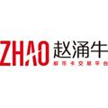 赵涌牛邮币卡交易平台 V5.1.160.8 官方版