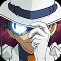 名侦探柯南OL手游 V2.0.1 安卓版