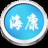 数擎海康监控录像恢复软件 V3.2 个人版