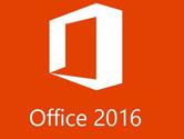 office2016各版本激活密钥大全 各版本激活密钥免费分享
