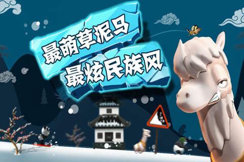 滑雪大冒险破解版 V2.2.0 安卓中文版截图1