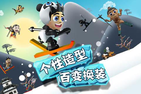 滑雪大冒险破解版 V2.2.0 安卓中文版截图5