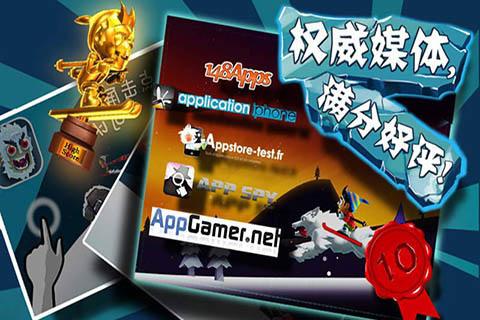 滑雪大冒险破解版 V2.2.0 安卓中文版截图4