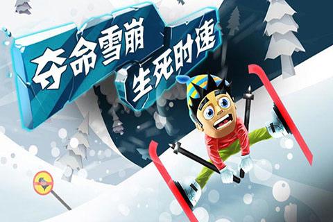 滑雪大冒险破解版 V2.2.0 安卓中文版截图3