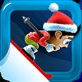 滑雪大冒险 V2.3.3 安卓版