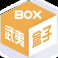武夷盒子 V0.0.10 安卓版